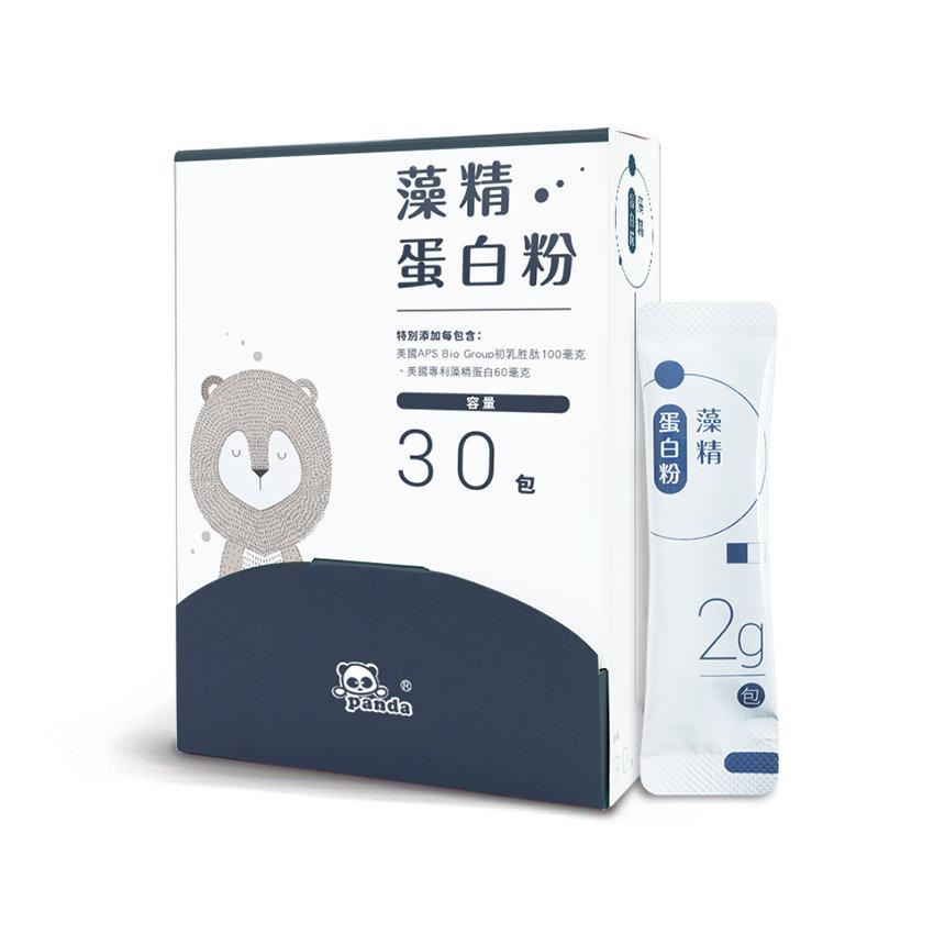 藻精蛋白粉 隨手包 (30入) -