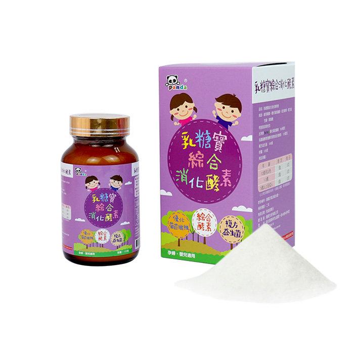 乳糖寶綜合消化酵素 -