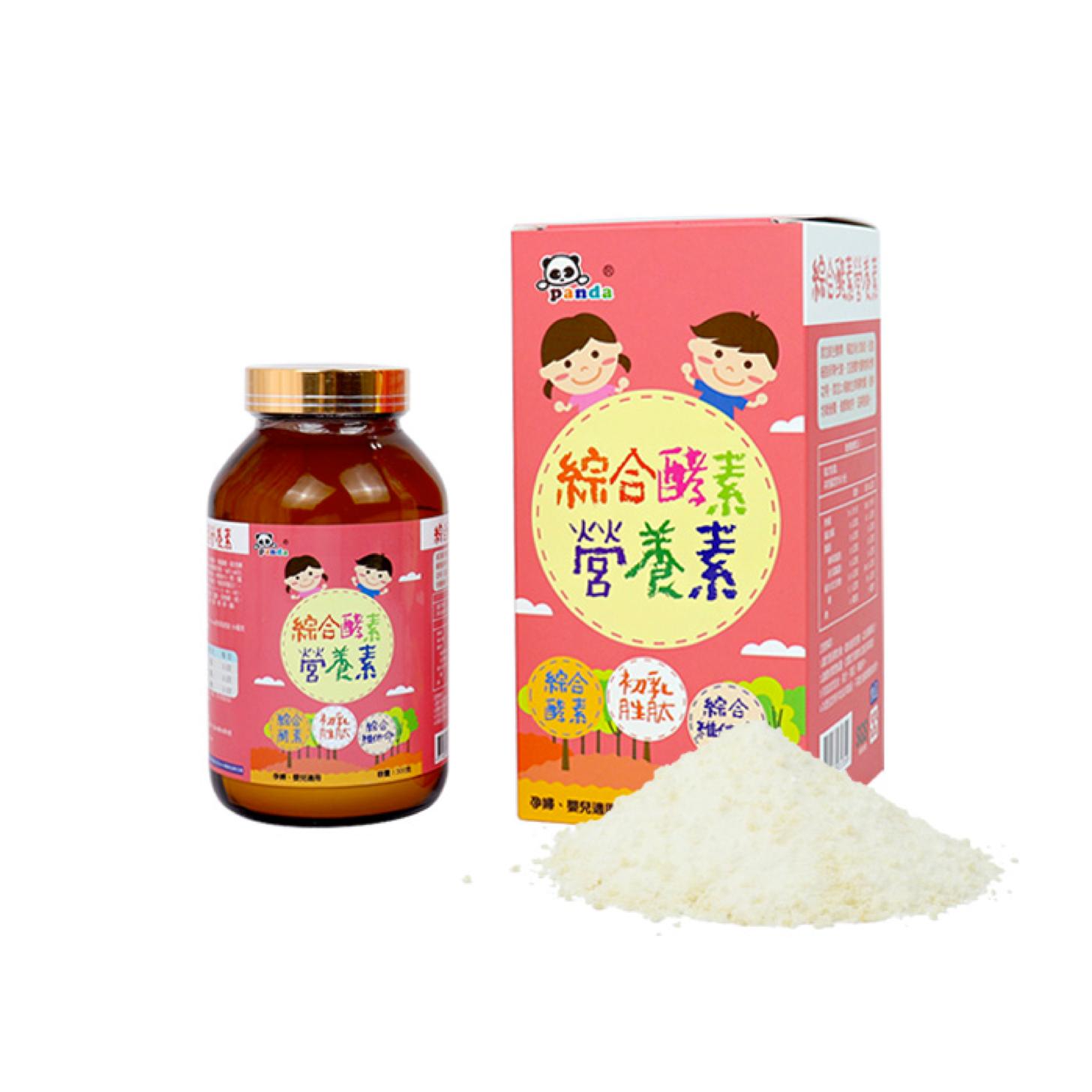 綜合酵素營養素粉 -