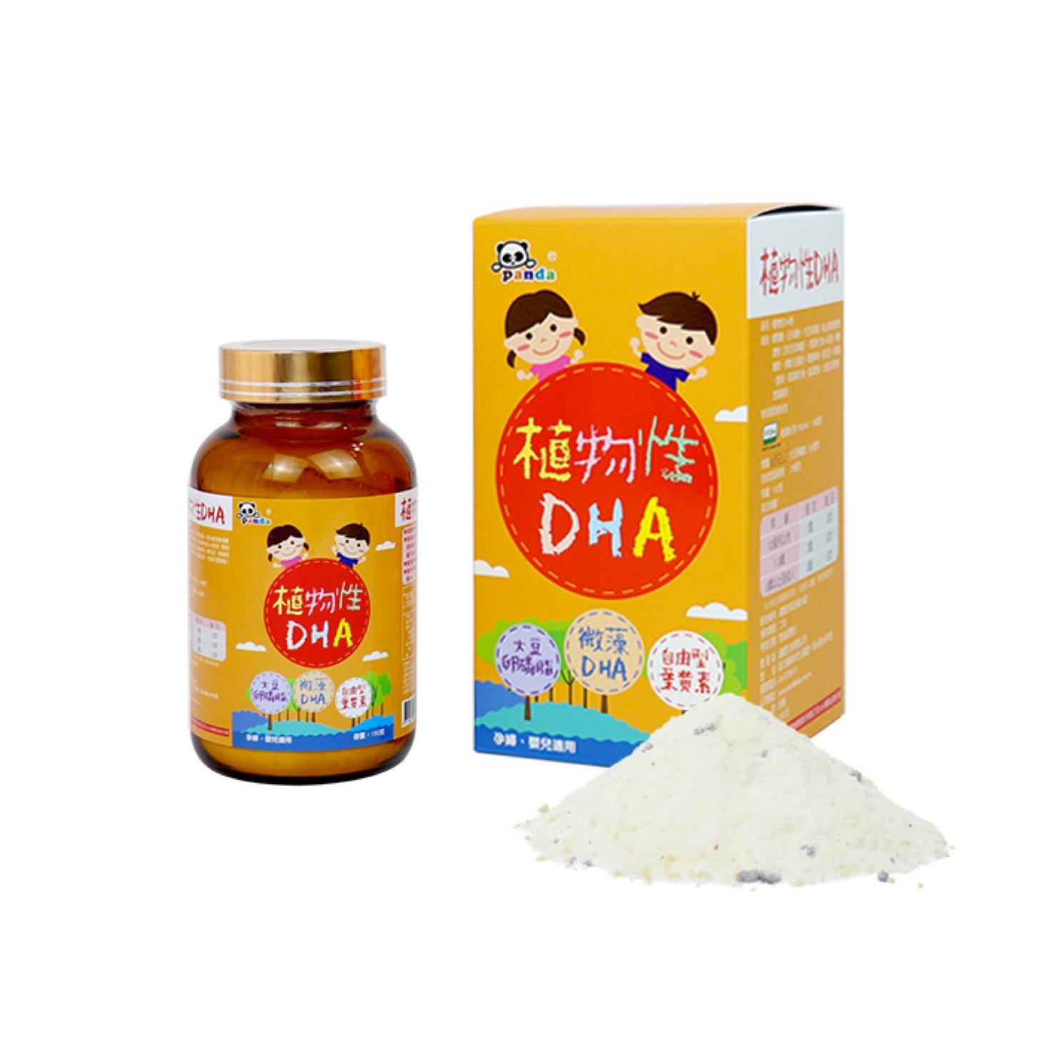 植物性DHA粉 -