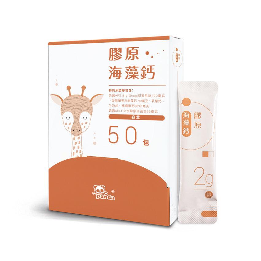 膠原海藻鈣粉 隨手包 (50入) -